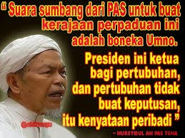 "VOICES OF ANTI - PR N SUPPORTERS OF REBORN "" UG "" MUST B DISPOSED OFF N PAS MOVES FORWARDS !"
