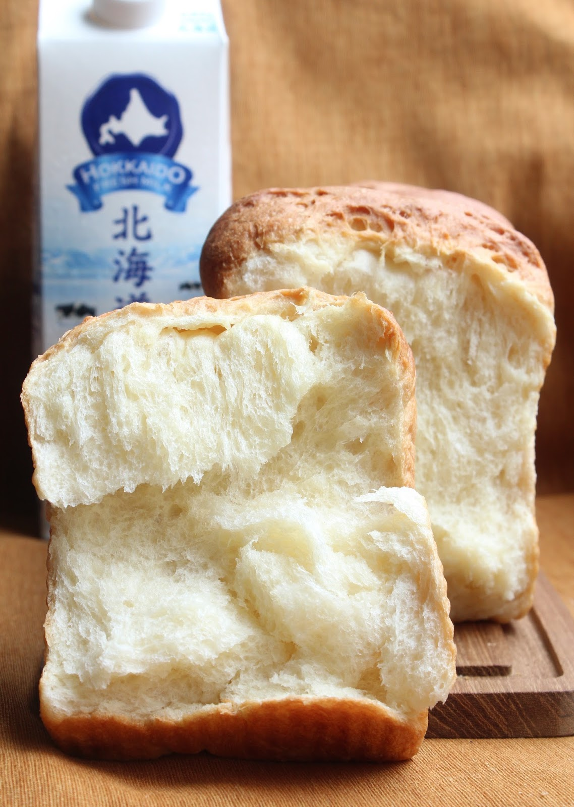 """Ingredients for Hokkaido Milk Loaf (Makes a 9""""x5""""x4"""" loaf)"""
