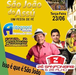 ZÉ SANFONEIRO E ZÉ FILHO NO SJA 2015