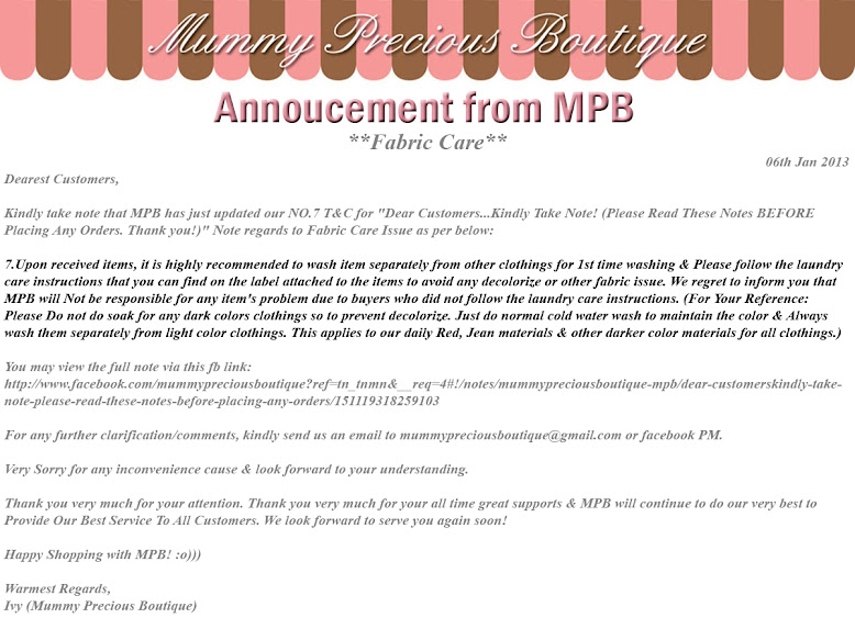 MPB Annoucement (06Jan2013)