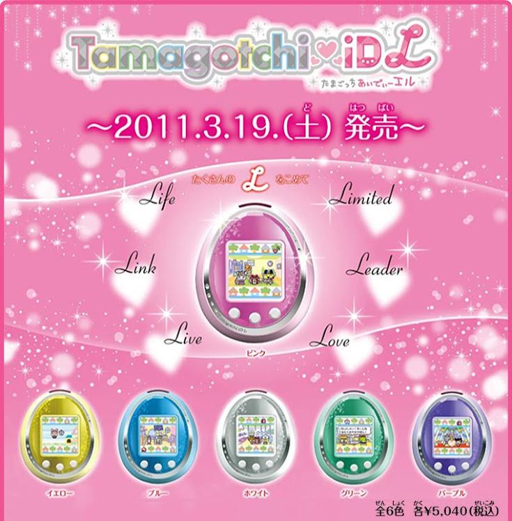 Tamagotchi ID