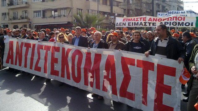 Αλεξανδρούπολη: Δυναμικό παρών στην απεργία της 4ης Φεβρουαρίου