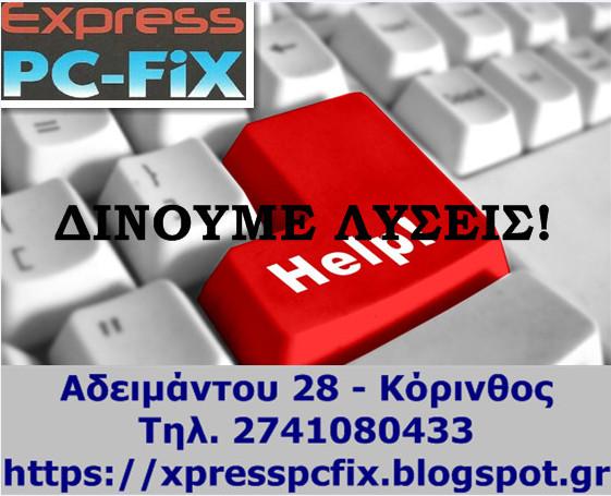 ExpressPCFIX