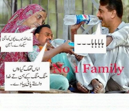 Pakistani Political Leader Group Funny Picture ~ Latest ...