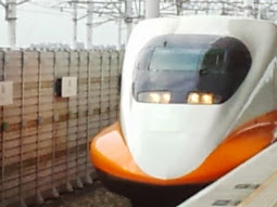 HSR台湾高鉄予約(web.reservation)
