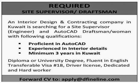 Draftsman Needed With Autocad Experience In Interior Designing For Dfineline Salmiya Kuwait