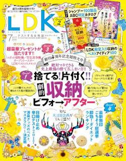 LDK (エル・ディー・ケー) 2017年06月号