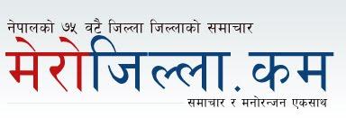 New Nepali Lok Dohori Geet >merojilla.net