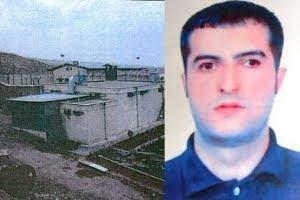 رامین آقازاده قهرمانی چهارمین قربانیِ بازداشتگاه کهریزک