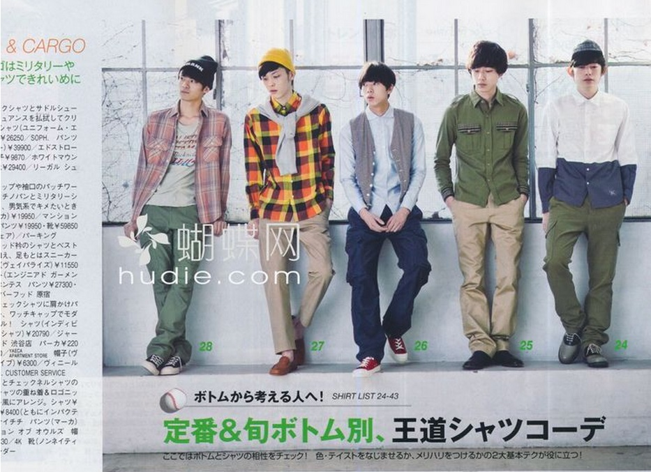 Tren Fashion Pria Jepang Terbaru Summer Mei 2013