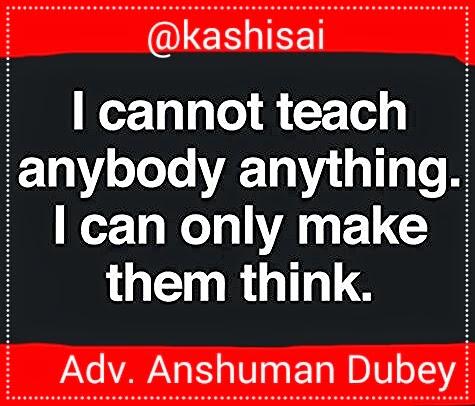 Think:-