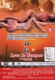 Love in Sampan (1992) Shan ban '92