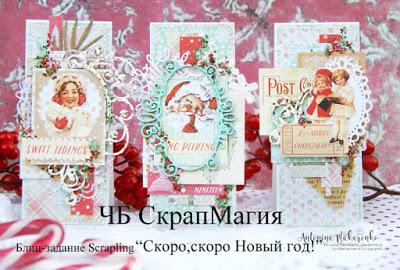 """+++Блиц-задание Scrapling. """"Скоро, скоро Новый год!"""" до 15/11"""