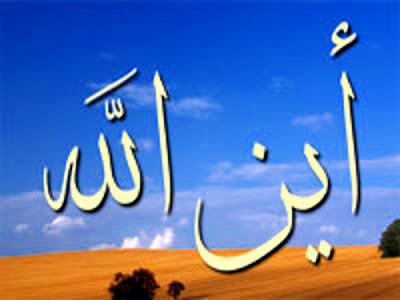 اين الله - أبو بكر وامير المؤمنين علي ابن ابي طالب واليهودي