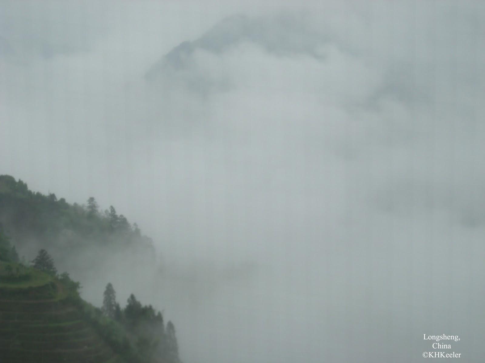 Fog On Rice Terraces Longsheng China