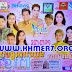 [ALBUM MV] Phleng Records VCD VOL 22 || Khmer MV New Year 2015