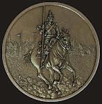 Moneda de protocolo