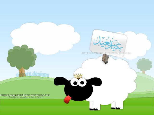 Eid al-Adha (Arabic: عيد
