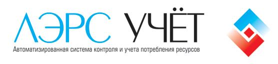 ЛЭРС УЧЕТ - Блог разработчиков
