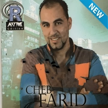 Cheb Farid-Nti Omri Nti