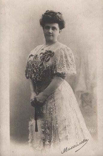 RUSSIAN SOPRANO MARIA MICHAILOVA (1864-1943) CD