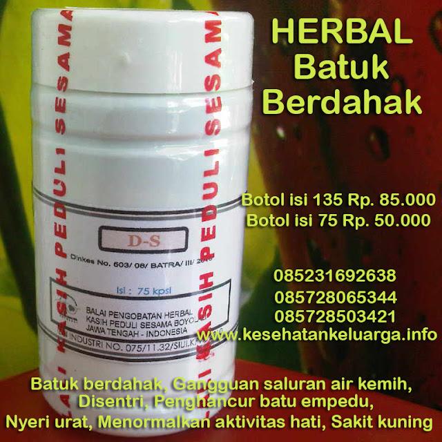 Batuk berdahak herbal 085231692638 atau 085728065344 atau 085728503421  DS keluargasehat