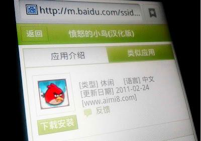 Baidu Ambil Alih Android Market di China