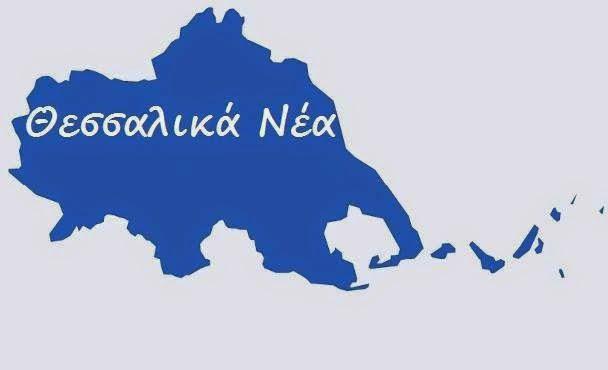 www.thessalika-nea.gr