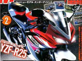 Foto Yamaha R25 Spesifikasi Harga Motor Sport Yamaha Terbaru