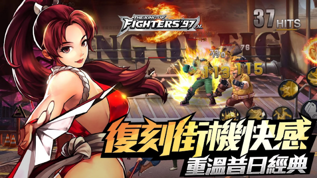 The King of Fighters 97 Apk