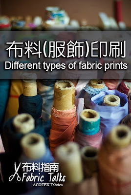 Acotex Different Types Of Fabric