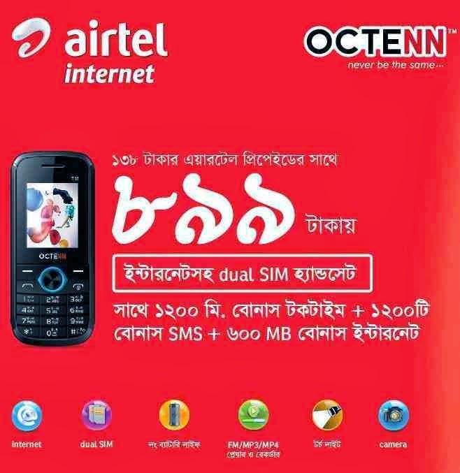 airtel-New-Prepaid-SIM-138TK-Octenn-T-11-internet-enabled-Handset-899-TK.jpg