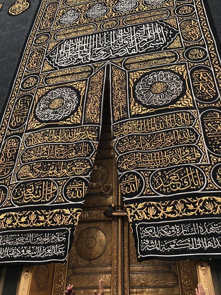 L'invocation qui stupéfia Ali Ibn Abi Talib - Mohamed Saïd Ramadhan Al-Bouti