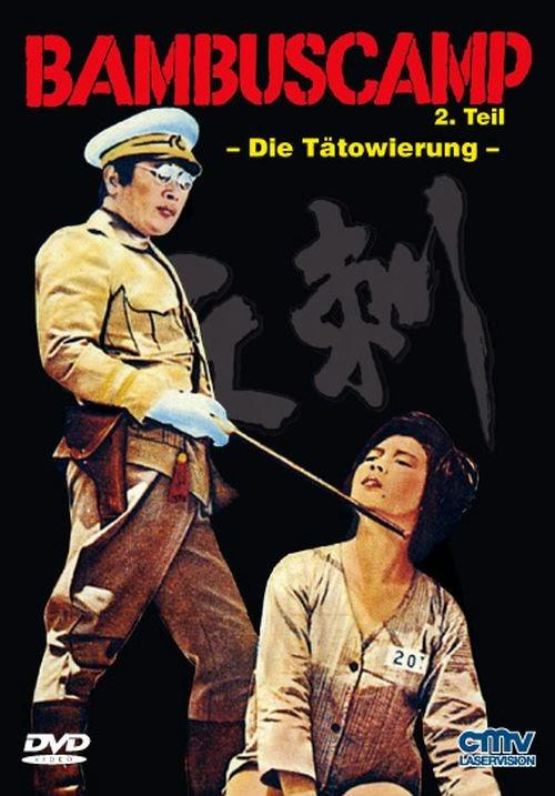 Bambuscamp 2 – Die Tätowierung 1978