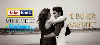 E Buker Aagune - Video Song - FAKEBOOK - Gaurav Chakraborty - Ridhima Ghosh