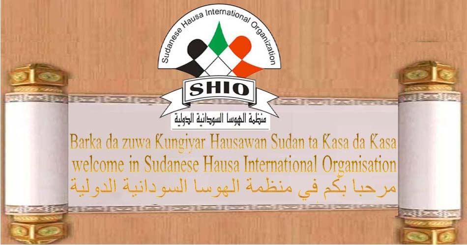 welcome in Sudanese Hausa International Organization [ SHIO VZW ]