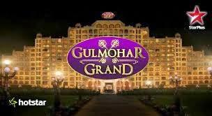 Gulmohar Grand Star Plus tv serial wiki, Full Star-Cast and crew, Gaurav Chopra, Aakanksha Singh Deven Bhojani, story, Timings, TRP Rating, actress Character Name, Photo, wallpaper