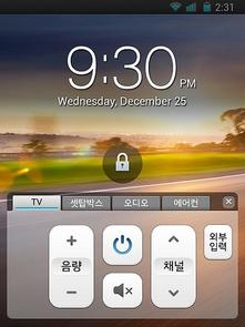 LG Prepare Optimus Vu  2