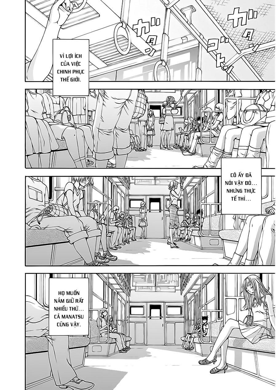 Hình ảnh Mujaki%2Bno%2Brakuen%2B %2Bchap%2B44020 in [Siêu phẩm] Mujaki no Rakuen Hentai Series