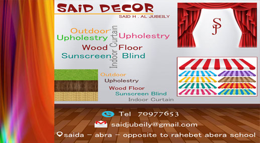 said decor