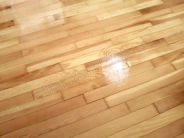 Συντήρηση ξύλινου πατώματος απο πεύκο
