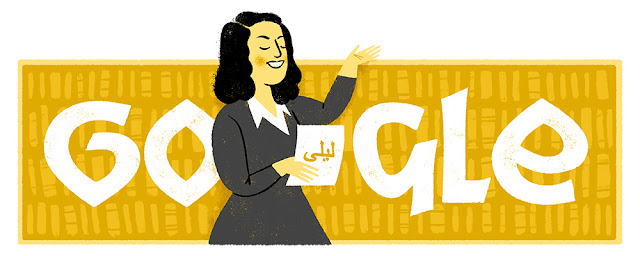 Latifa al-Zayyat's 92nd Birthday