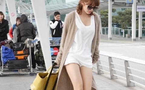 Tas Yoon Eun Hye Rp54 Juta Bikin Heboh