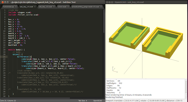 OpenSCAD и Sublime Text