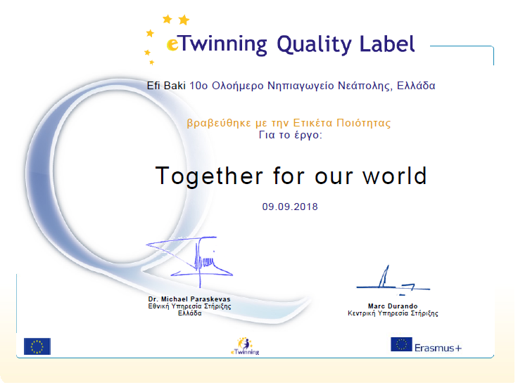 National eTwinning Quality  Label 2018