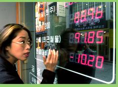 Corea del Sur mantendrá sus políticas expansivas para evitar el estancamiento