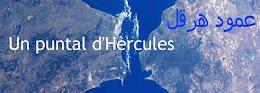 Un puntal d'Hèrcules