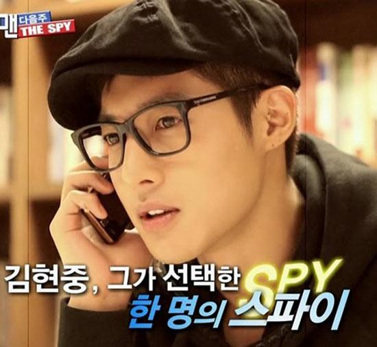 Kim Hyun Joong là gương mặt sáng giá cho các show thực tế