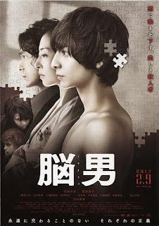 Watch The Brain Man (2013) movie free online