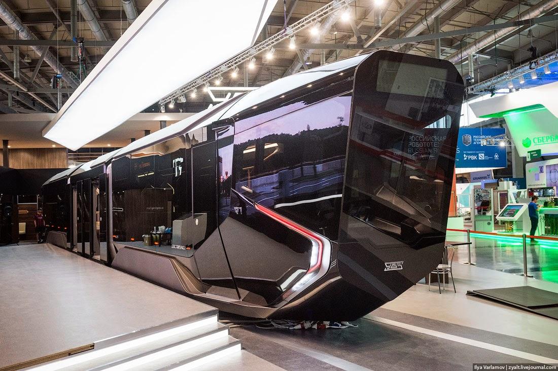tren futurista